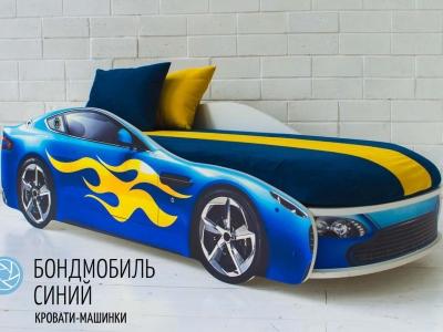 Кровать-машина Бондмобиль синий