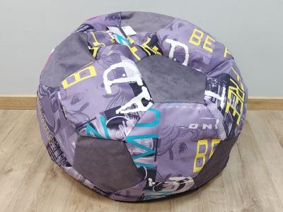 Кресло-мешок Мяч M music violet-medly plum