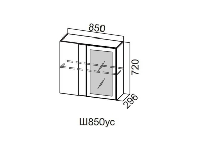 Кухня Модерн Шкаф навесной угловой со стеклом 850 Ш850ус 720х850х296мм