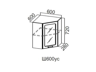 Кухня Модерн Шкаф навесной угловой со стеклом 600 Ш600ус 720х600х600мм