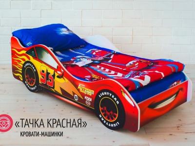 Кровать-машина Тачка красная
